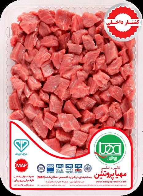 قطع لحم عجل مربعة