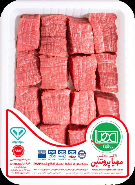 لحم عجل ليخنة القيمة