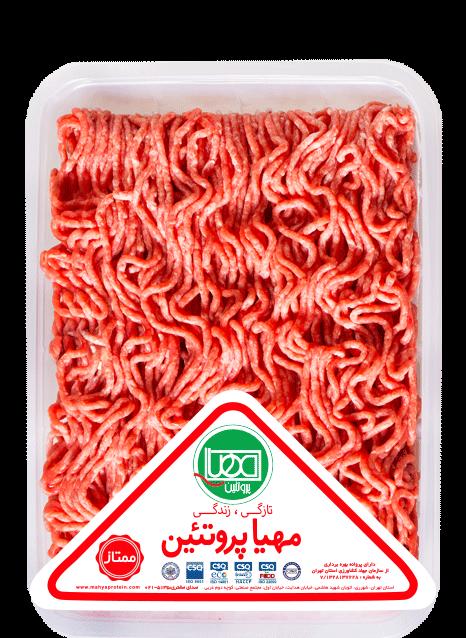 لحم مفروم عجل وخروف 500 غرام