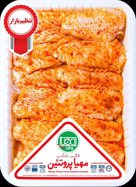 جوانح دجاج حارة