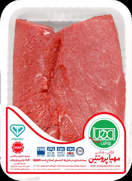 لحم عجل مخلوط
