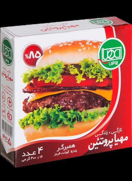 همبرغر 85% ممتاز